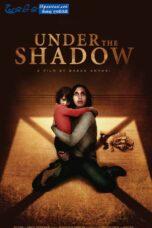 Under the Shadow (2016) Sinhala Subtitles