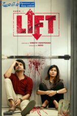 Lift (2021) Sinhala Subtitles